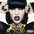 Download lagu Jessie J - Domino.mp3