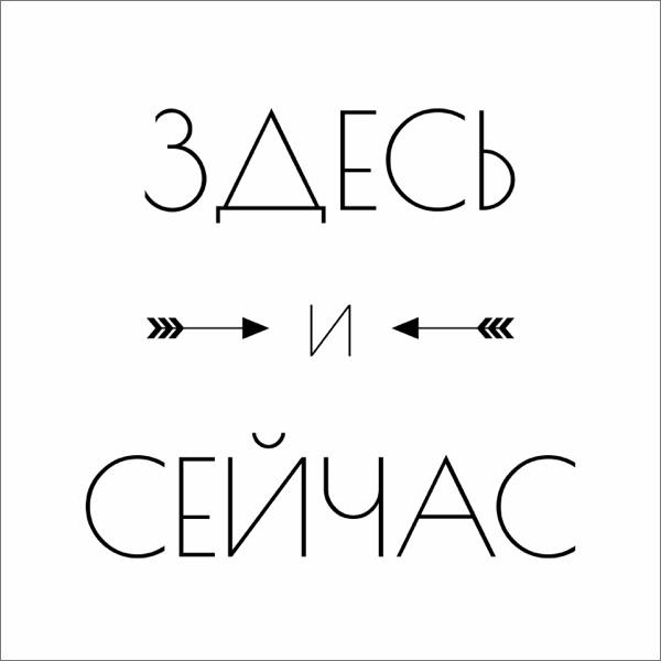 18. Галия Бердникова. Как достигать целей эффективно?