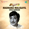 Madhana Maligayil