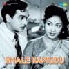 Bhale Ramudu (Original Motion Picture Soundtrack)
