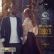 Abu - 3 Daqat (feat. Yousra) MP3
