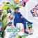Emorio (feat. Carlinhos Brown & Nayanna Holley) - Sergio Mendes