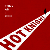 HOT Knight - Tony An
