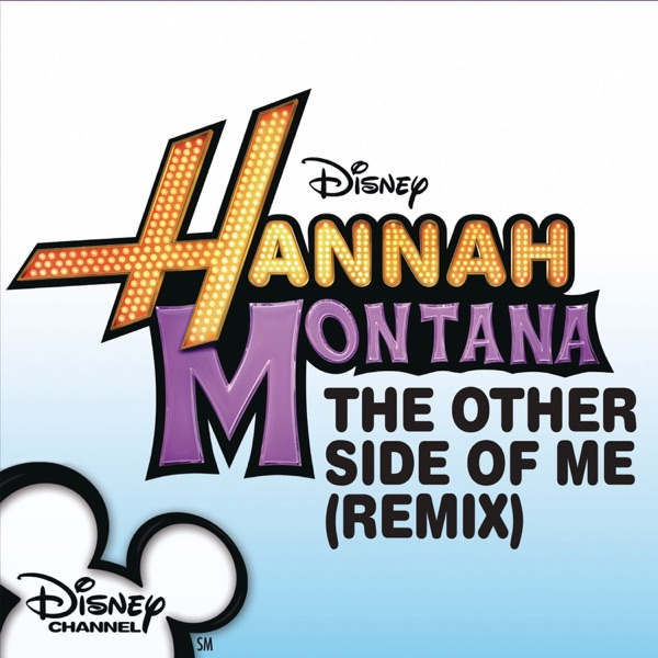 The Other Side of Me (Remix) - Single