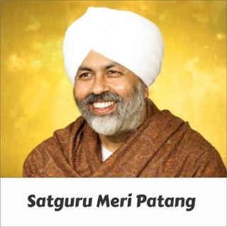 guru meri puja guru govinda mp3 ringtone download
