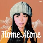 Home Alone Kaneko Ayano - Kaneko Ayano