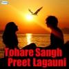 Tohare Sangh Preet Lagauni