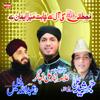 Muhammad Abdullah Khalil Qadri Attari & Jamshed Ali Sabri Qawwal - Ya Nabi Salam Alaika artwork