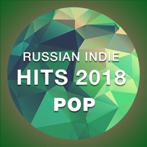 Russian Indie. Hits 2018. Pop