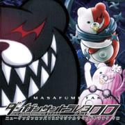 Danganronpa V3: Killing Harmony Original Soundtrack Black - Masafumi Takada - Masafumi Takada
