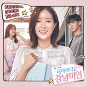 Gangnam Beauty (Original Television Soundtrack)