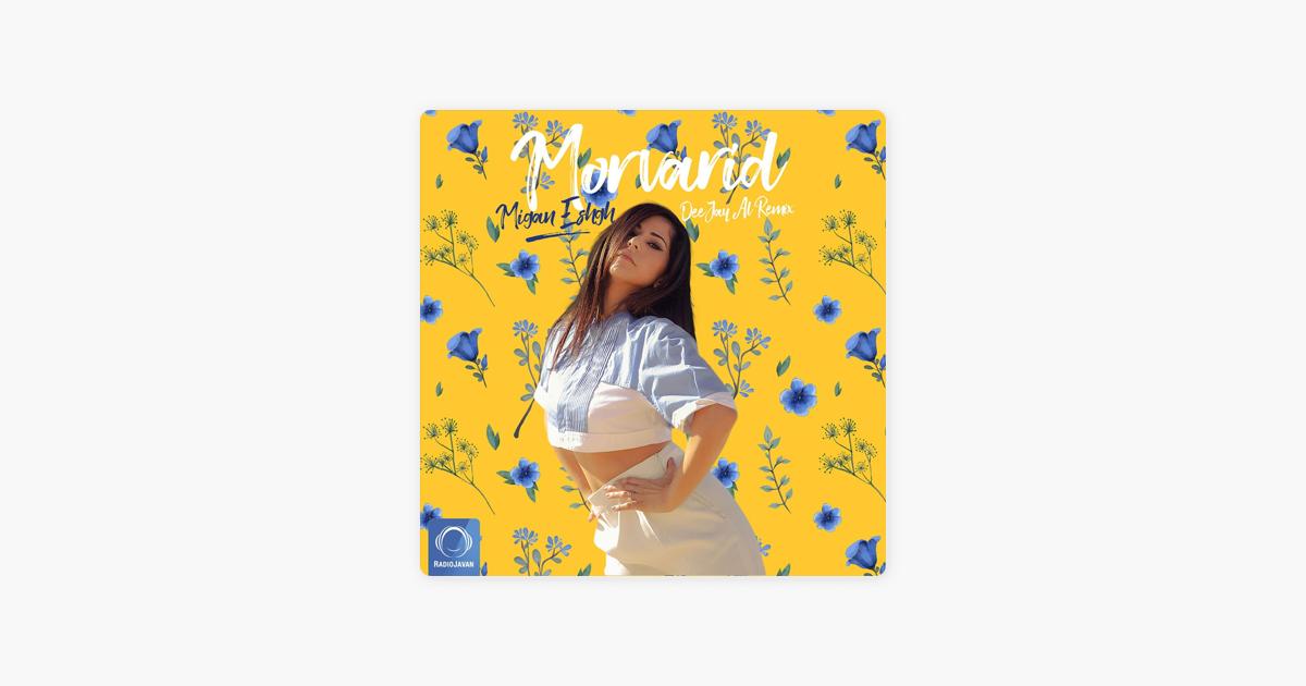 Migan Eshgh (Deejay Al Remix) - Single by Morvarid