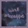 #tevagya - USNK