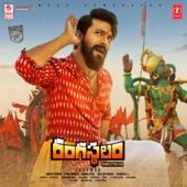 [Download] Yentha Sakkagunnave MP3