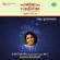 Jharapata Jharke Dake - Sandhya Mukherjee