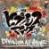 ヒプノシスマイク -Division Rap Battle- - Division All Stars