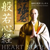 Heart Sutra (Cho Ver.) [Short Mix] artwork