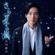Keisuke Yamauchi - Otanoshimi Ha Korekarada! mp3