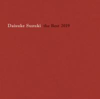 鈴木大介 - Daisuke Suzuki the Best 2019 artwork