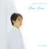 Yiruma - River Flows In You bild