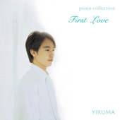 River Flows In You Yiruma - Yiruma