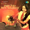 Main Tulsi Tere Aangan Ki (Original Motion Picture Soundtrack)