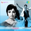 Thyagam (Original Motion Picture Soundtrack) - EP