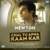 Chal Tu Apna Kaam Kar From Newton Single