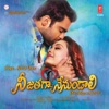 Nee Jathaga Nenundaali Original Motion Picture Soundtrack