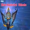 Shree Raviputrai Vidmahe