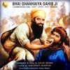Bhai Ghanhaiya Sahib Ji - Single, Daler Mehndi