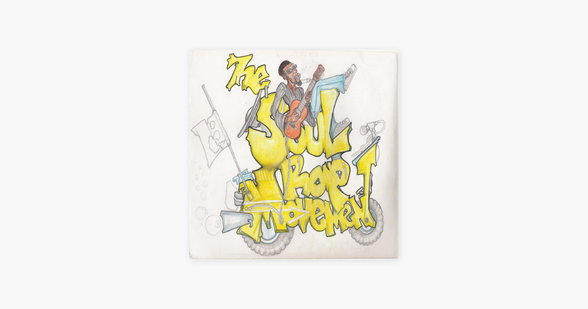The Soul Rap Movement! - EP by Adem Tesfaye