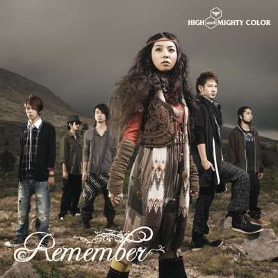 Remember - EP - High and Mighty Color