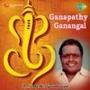 Ganapathy Ganangal EP