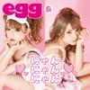 にゃんにゃんにゃん (egg PARAPARA Version) - Single