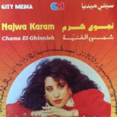Shams El Ghinniyeh - Najwa Karam