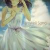 Farewell Song - Single
