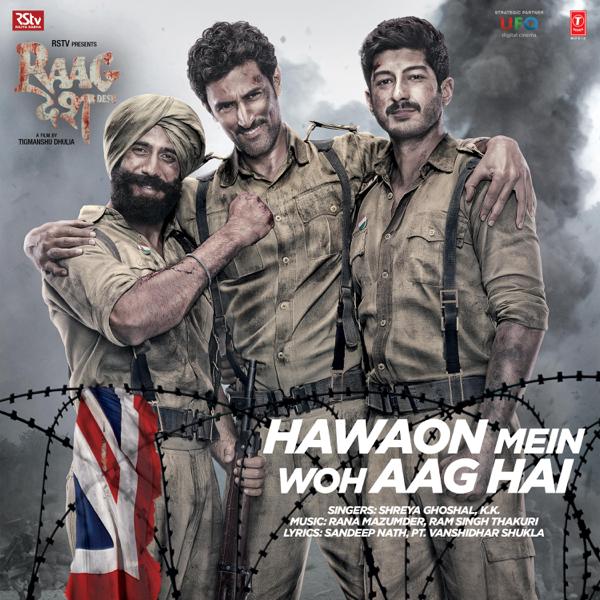 Raag Desh full movie downloadgolkes