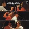Chico Buarque & Maria Bethania (Live 1975) ジャケット写真