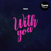 With You (Radio Mix)