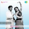 Illara Jyothi (Original Motion Picture Soundtrack)