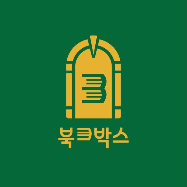송인섭의 북크박스