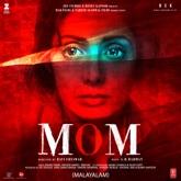Mom (Malayalam) [Original Motion Picture Soundtrack] - EP