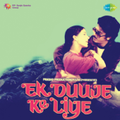 [Download] Tere Mere Beech Mein MP3