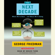 George Friedman - The Next Decade: Where We've Been . . . and Where We're Going (Unabridged)