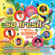 Various Artists - So Fresh: The Hits of Summer 2018