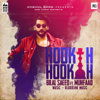 Hookah Hookah (feat. Muhfaad)