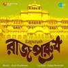 Rajpurush (Original Motion Picture Soundtrack)