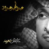 Aayesh Saeed