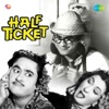 Half Ticket Original Motion Picture Soundtrack